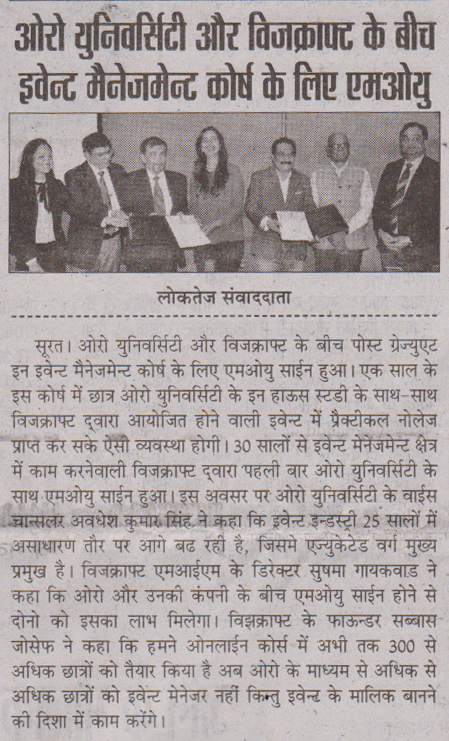 Auro In News Best Bba Taxation Colleges In India