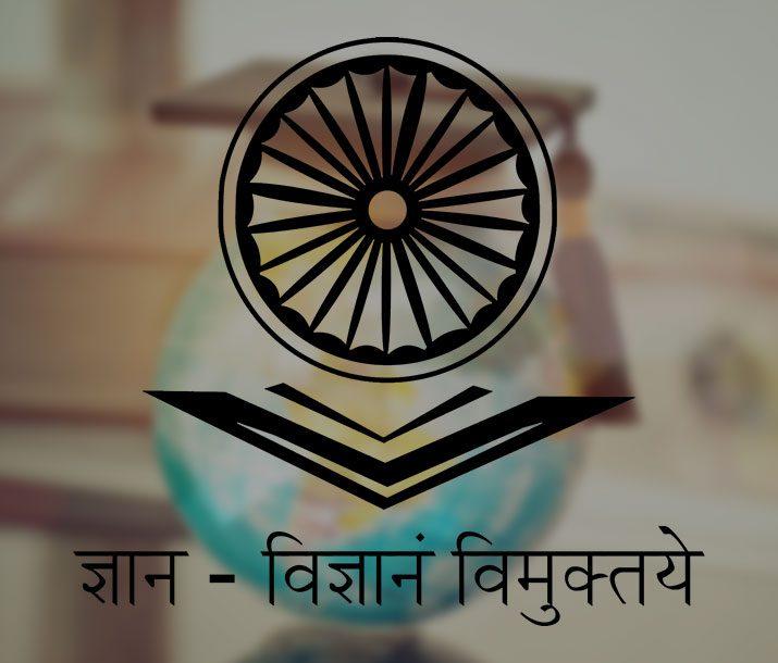 Bachelor of Arts   Communication Design   Textile Design   Fashion Design   Data Science   Gujarat   India